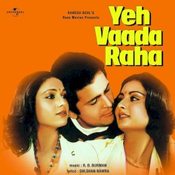 Kishore Kumar - Aisa Kabhi Hua Nahi