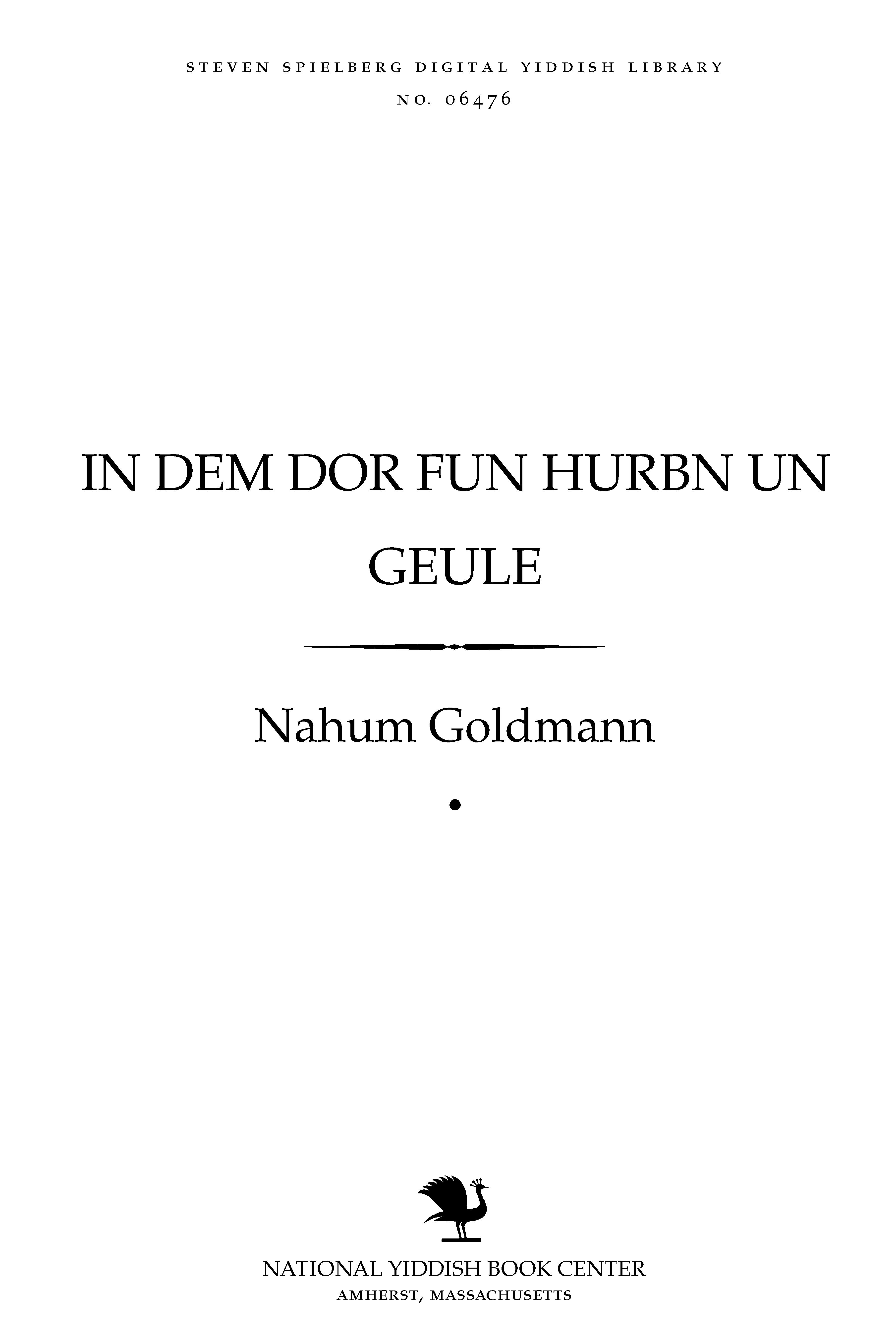 Cover of: In dem dor fun ḥurbn un geúle