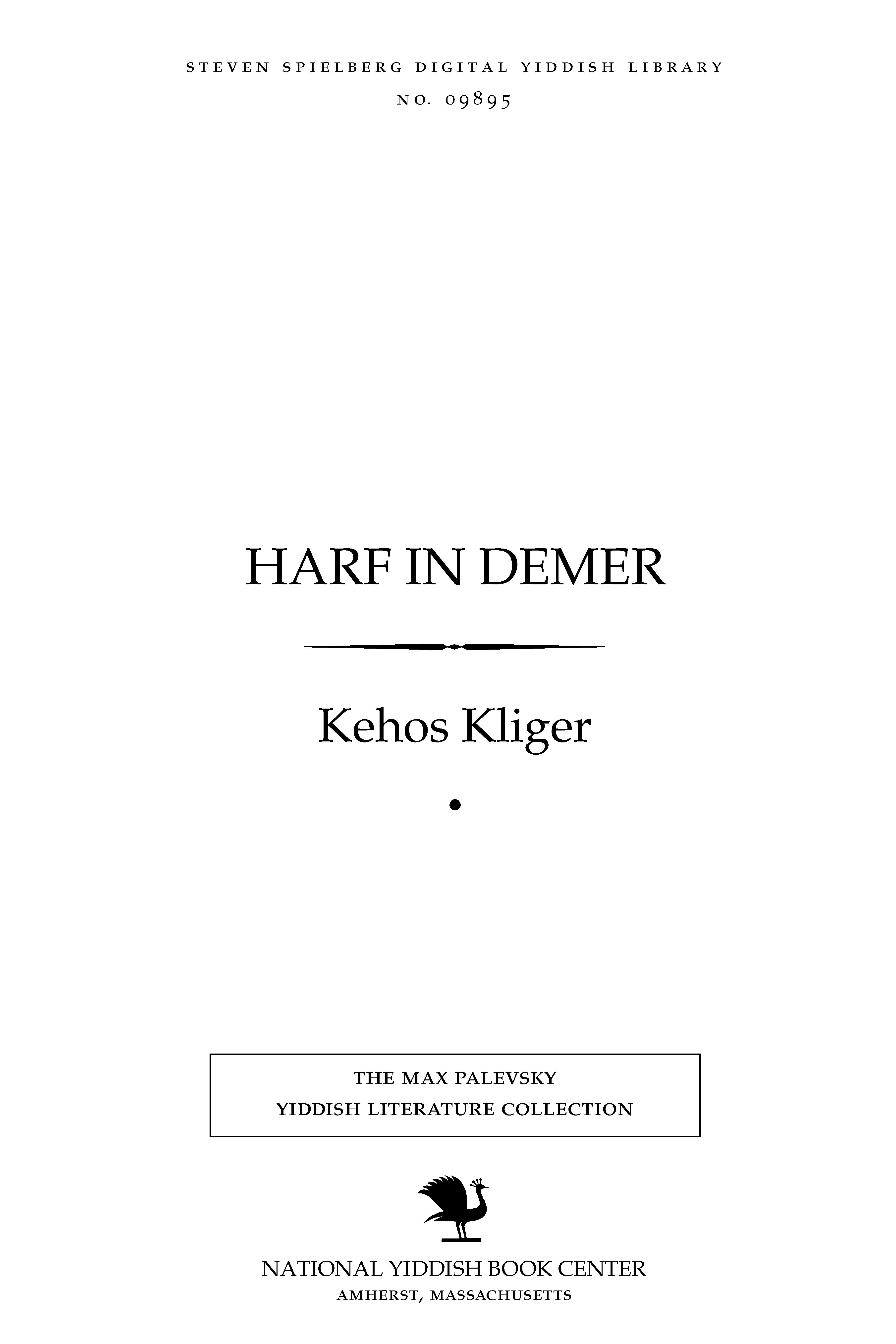 Cover of: Harf in demer
