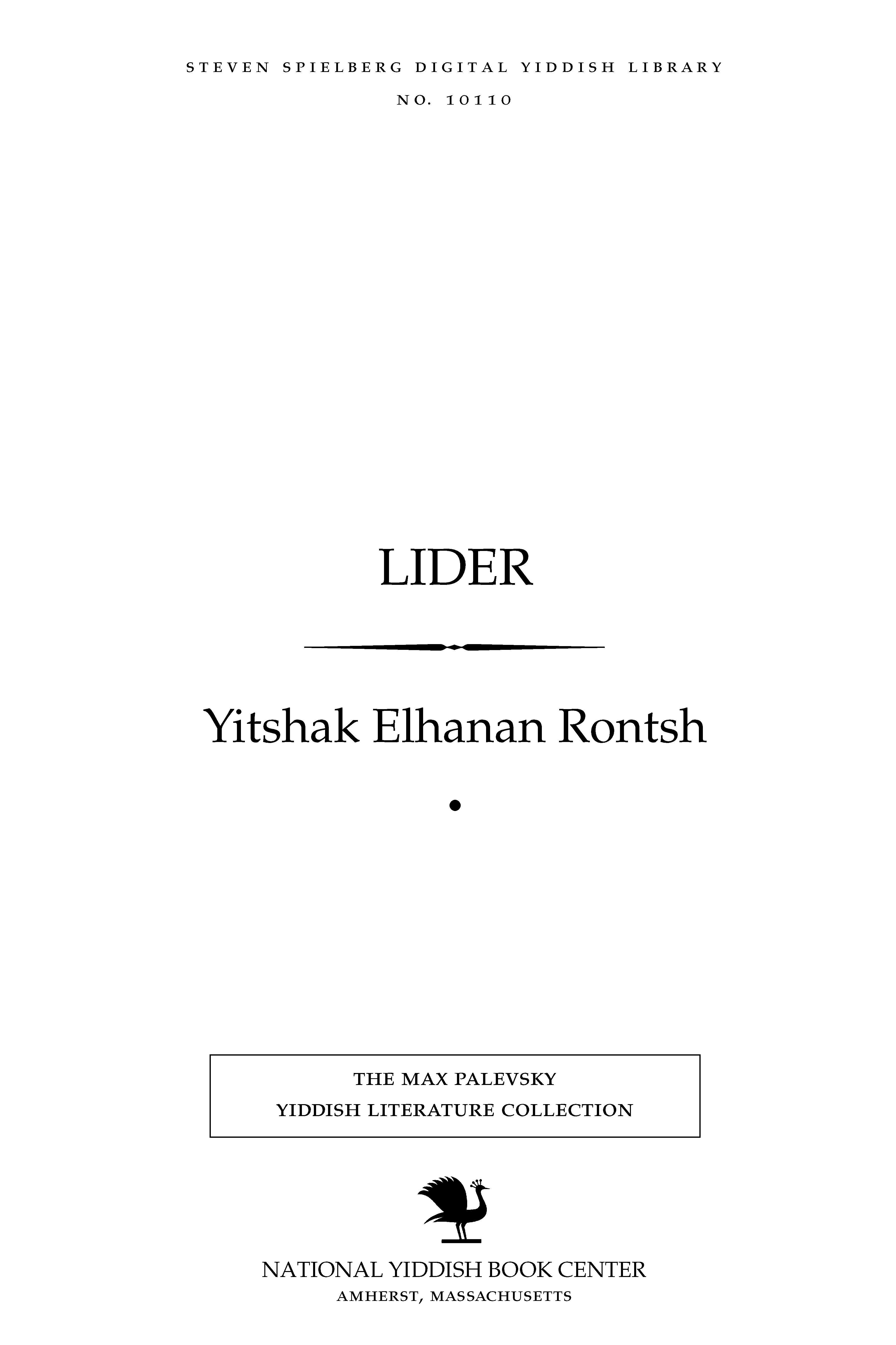 Cover of: Lider